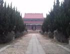 武汉归元陵园