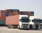 广州至芬兰国际货运代理,芬兰散货门对门服务