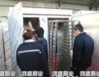 【渭南市】大型馒头蒸房-机械及行业设备-厂家解答