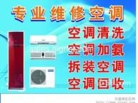 张家港专业空调清洗保养加氟中央空调出风口