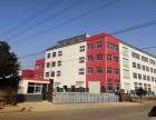 榔梨工业园20000平米厂房出租,欢迎致电!