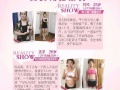 亚洲瘦身女王郑多燕亲研十年产品