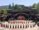 萍乡出发到贵州黄果树瀑布,西江千户苗寨,荔波小七孔双高5日游