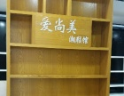 商场专用高低鞋柜