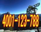 欢迎进入-丹阳海尔空调-(总部各中心)%售后服务网站电话