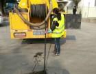 苏州园区水电 管道维修 化粪池清理