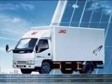 大连专业搬家,家具拆装,出租货车面包车拉货送货搬运