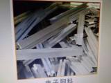 高价上门回收各种金属 废铜 废铝 废钢 电缆电线等