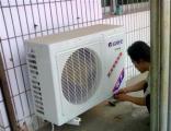 临沂空调安装公司**