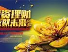 上海文交所-2017年同孚1号文化债权产品