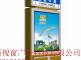 新视窗太阳能广告垃圾箱 不锈钢广告垃圾箱环保果款箱