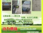 FuelSC国际节油卡销售 国际节油卡价格 辽宁东省油卡