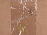 低价供应 厂家直销【OPP电割袋、OPP塑料薄膜袋】环保材质 质
