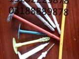 供应庐江保温钉、保温钉专用胶、铝钉、挂网钉
