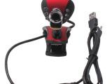 厂家批发 美猴王摄像头 免驱 摄像头批发 电脑周边配件批发
