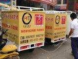 纤味坊肉食轩特色餐饮韩式黄焖鸡米饭
