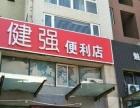 转让郑东新区社区旺铺超市便利店