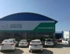 罗平县宏程汽车修理购买保险送高额修理费和现金。