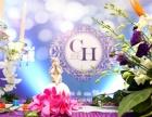 婚礼策划各类彩妆路引花柱主婚车租赁欧美鲜花布置