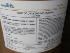 山东供应工业级三乙烯二胺 含量99%固胺 固体/液体三乙烯二胺