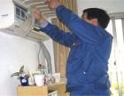 金华专业上门维修空调 加氟 热水器 洗衣机 等家电