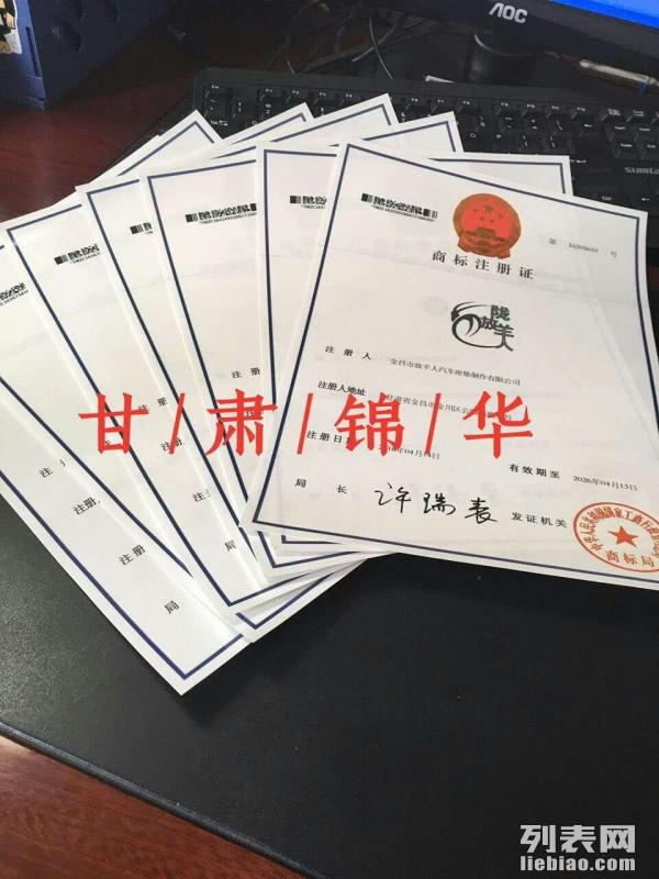 银川9001认证代理