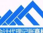 代办商标,公司注册商标注册、专利代理