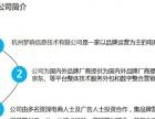 崇左淘宝天猫京东店铺运营托管代运营公司