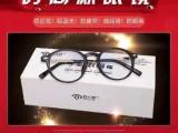 爱大爱手机眼镜哪里可以买到,稀晶石儿瞳眼镜 草本护眼贴