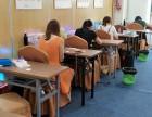 美甲课程技术培训训练基础