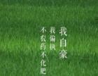 五常稻花香大米帝盟米业产地直供各县市招加盟