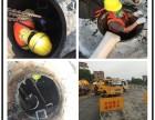 绍兴地区专业污水雨水管道疏通清洗清淤检测封堵查漏吸污抽粪清淤