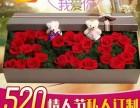 520鲜花预定郫县犀浦约定鲜花