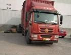 青岛至天津物流运输公司 货运专线 往返运输