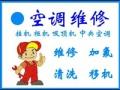欢迎访问(临汾春兰空调官方网站)各点售后服务咨询电话