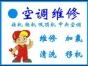欢迎访问~桐城市格兰仕空调售后服务安装官方网站受理中心电话