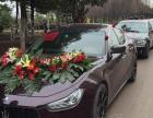 风之韵专业婚车劳斯莱斯宾利保时捷玛莎拉蒂霸气车队