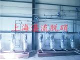 厂家直销北京烟气脱硝模块,SNCR脱硝系统