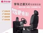 浙江余姚夫妻在县城开学车吧 不到一年年挣30万