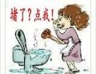 白云区东平永泰 元下田厨房下水道疏通厕所马桶 抽粪池通管