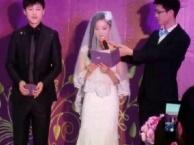 婚礼策划 酒店布置 舞台布置 宴会司仪 摄像跟妆