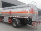 全新东风8吨油罐车 厂家直销 无中间商 价格优惠 包上户