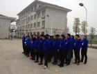 荆州九州行拓展培训公司/训练基地/荆州户外拓展活动