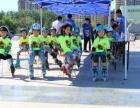 免费学轮滑追风室内轮滑运动馆 轮滑培训 轮滑鞋