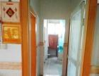 4楼 公寓130平米