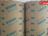 VCI气相防锈纸 皱纹淋膜厂家直销