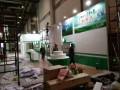 杭州展览制作工厂,杭州展台搭建,杭州会议活动年会