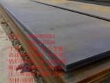 潜江鞍钢产74mm厚的耐腐蚀合金板品质有保证