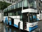 三门峡到桐乡长途客车票价多少?(大客车)在哪上车?多少钱