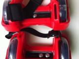 厂家直销 批发优质轮滑风火轮溜冰鞋加强型